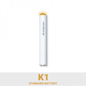 The K1 e cig battery from OK E Cig